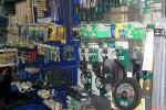 Zamocowania i narzędzia budowlane